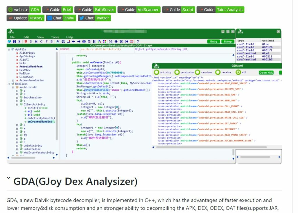 GJoy Dex Analysizer | IEMLabs